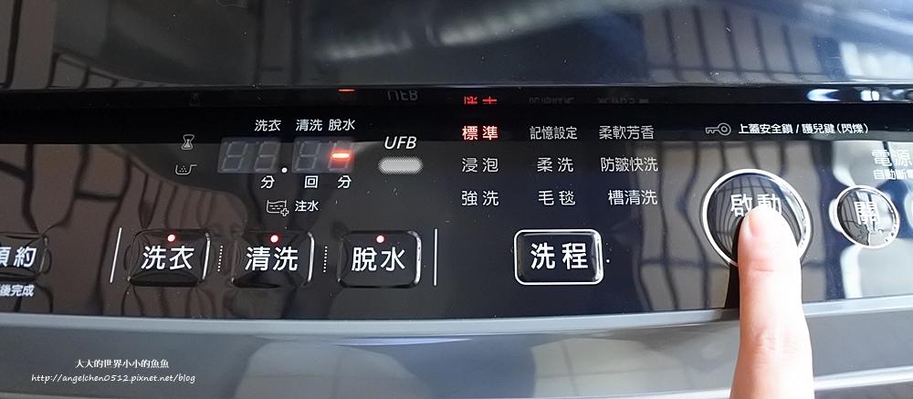 TOSHIBA變頻洗衣機 變頻奈米泡泡洗衣機  奈米深層淨化  TOSHIBA16