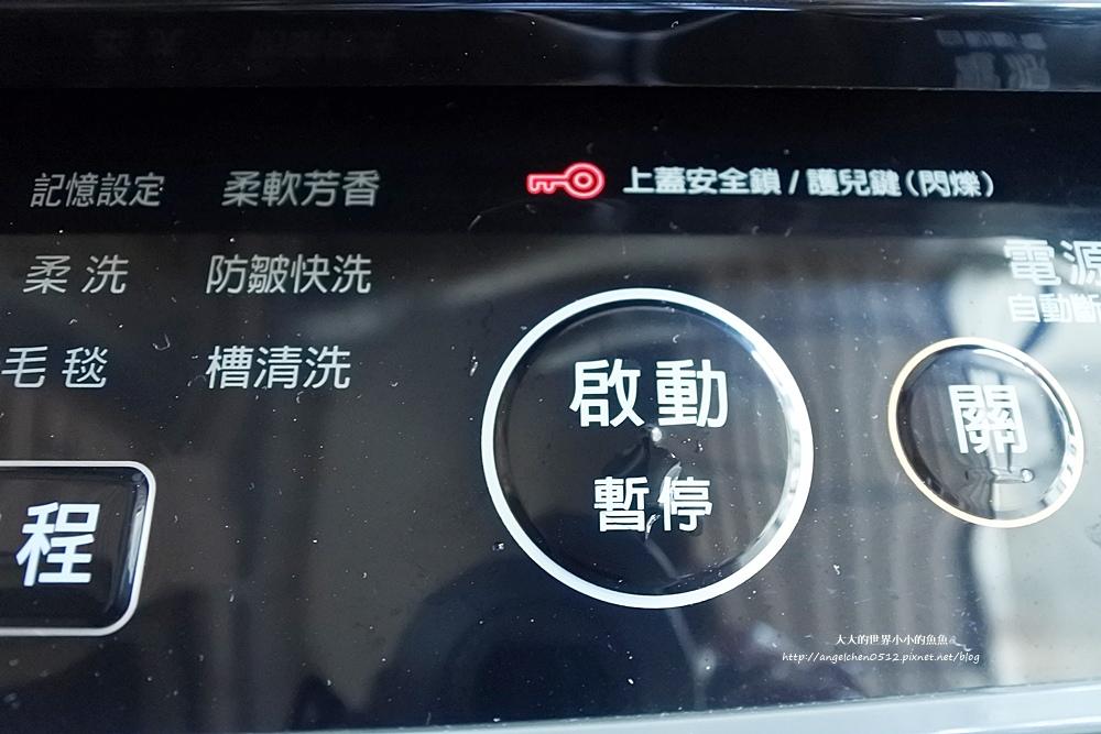 TOSHIBA變頻洗衣機 變頻奈米泡泡洗衣機  奈米深層淨化  TOSHIBA25