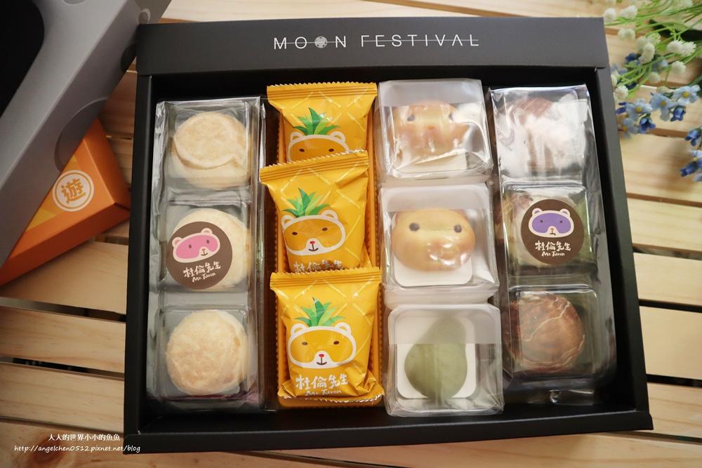 中秋月餅禮盒  宅配伴手禮  杜倫先生MR. TURON 沾醬麻糬 登入中秋月球禮盒5