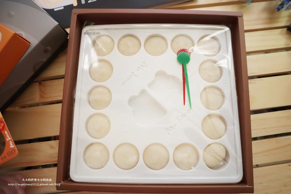 中秋月餅禮盒  宅配伴手禮  杜倫先生MR. TURON 沾醬麻糬 登入中秋月球禮盒18