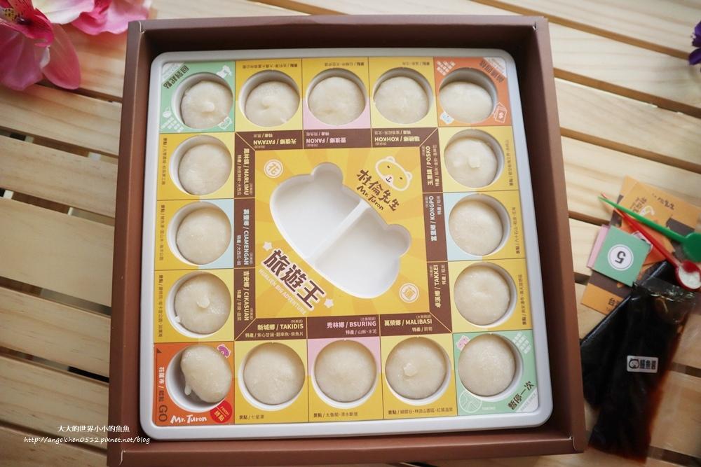 中秋月餅禮盒  宅配伴手禮  杜倫先生MR. TURON 沾醬麻糬 登入中秋月球禮盒3