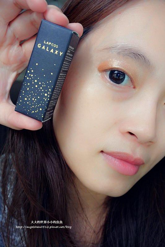 86小舖  LAPCOS眼影蜜 韓系金屬妝5