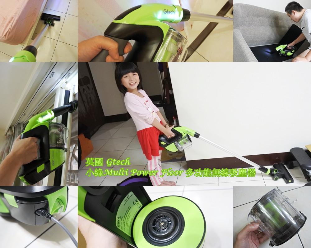 英國 Gtech 小綠Multi Power Floor 多功能無線吸塵器12