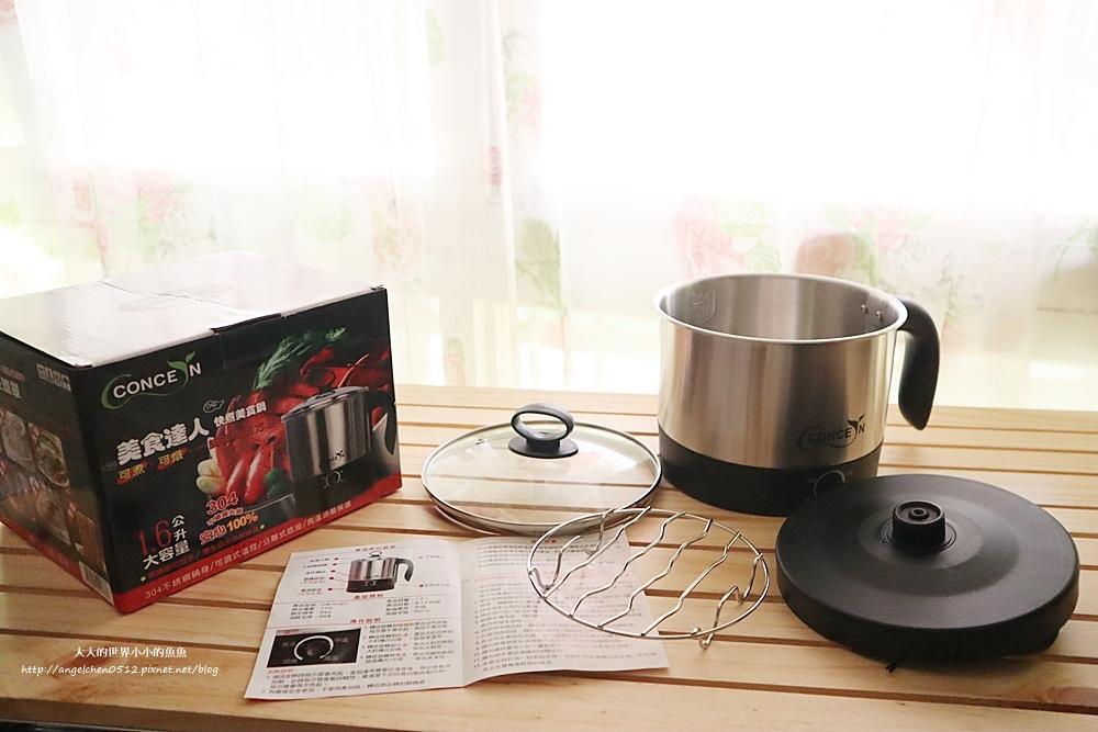 小家電 Concern 康生 美食達人 不鏽鋼快煮美食鍋1