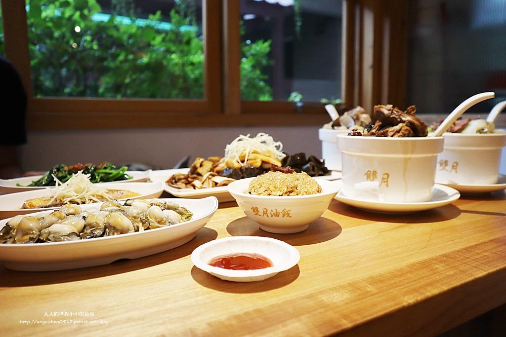 中和美食 新北米其林推薦 Taipei Michelin guide 雙月食品社中和店 養生 雞湯 東石鮮蚵必點  遠東世紀廣場對面 台北米其林小吃餐廳1