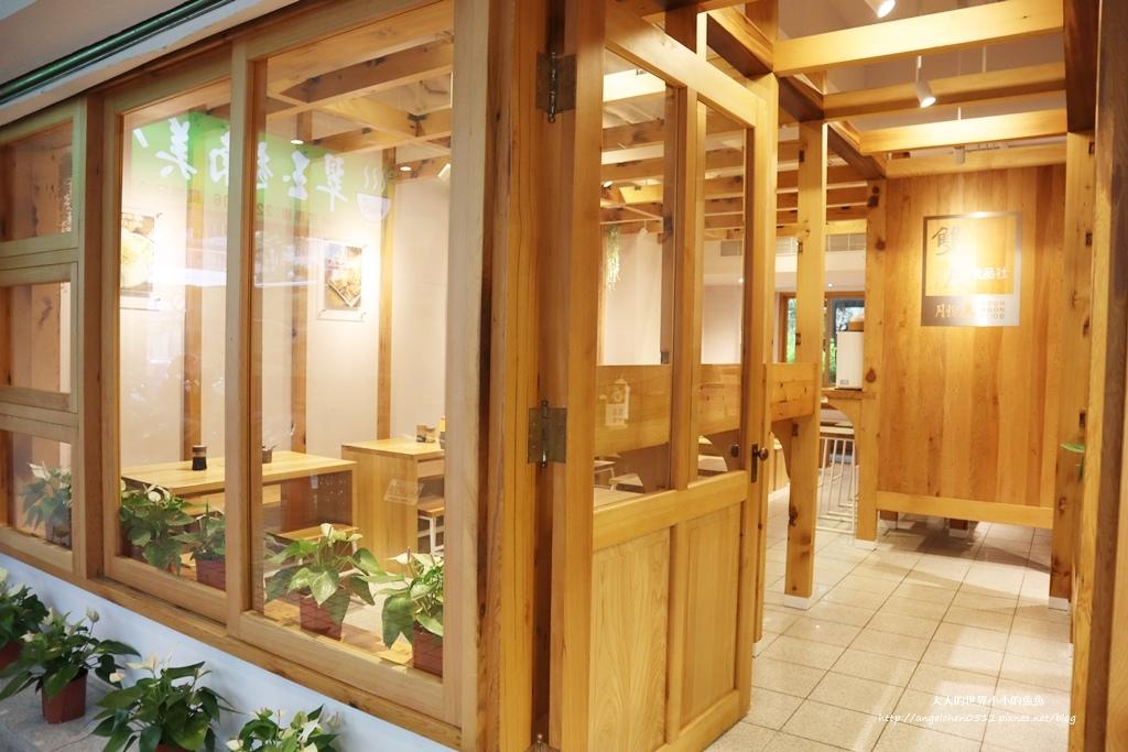 中和美食 新北米其林推薦 Taipei Michelin guide 雙月食品社中和店 養生 雞湯 東石鮮蚵必點  遠東世紀廣場對面 台北米其林小吃餐廳3