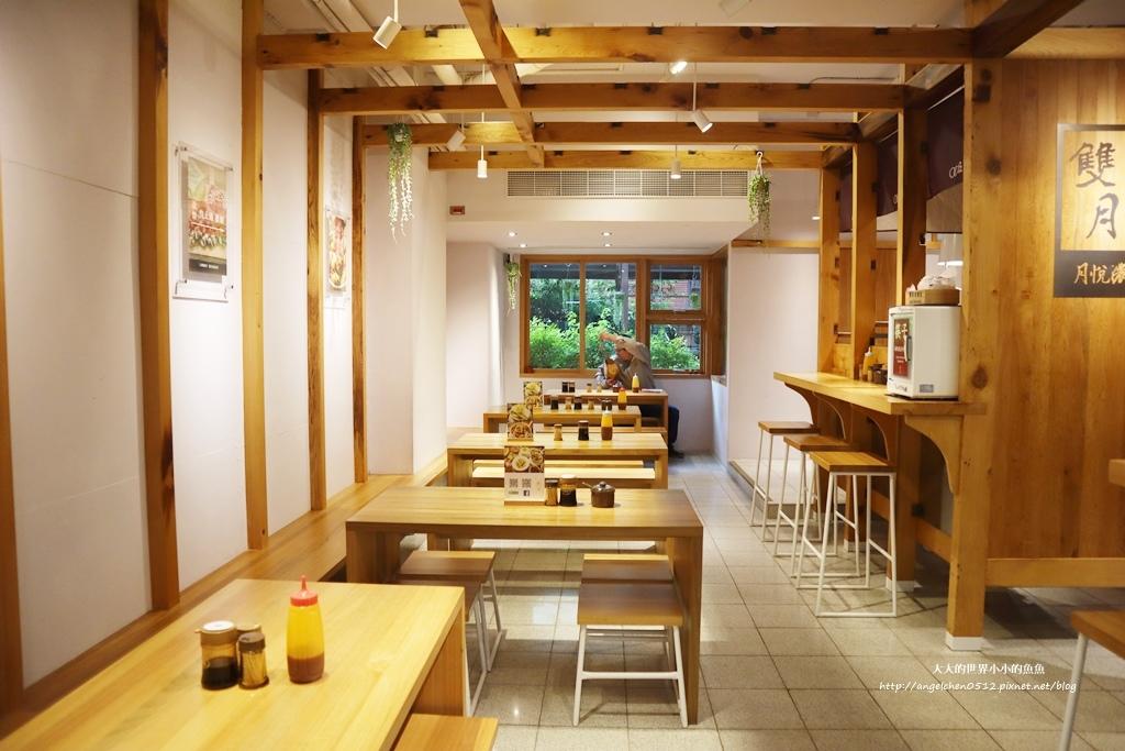 中和美食 新北米其林推薦 Taipei Michelin guide 雙月食品社中和店 養生 雞湯 東石鮮蚵必點  遠東世紀廣場對面 台北米其林小吃餐廳5