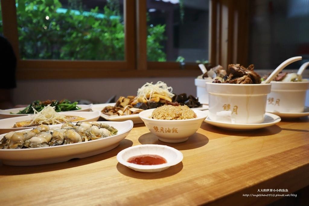 中和美食 新北米其林推薦 Taipei Michelin guide 雙月食品社中和店 養生 雞湯 東石鮮蚵必點  遠東世紀廣場對面 台北米其林小吃餐廳11