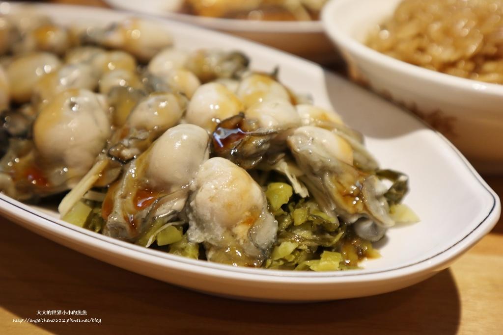 中和美食 新北米其林推薦 Taipei Michelin guide 雙月食品社中和店 養生 雞湯 東石鮮蚵必點  遠東世紀廣場對面 台北米其林小吃餐廳14
