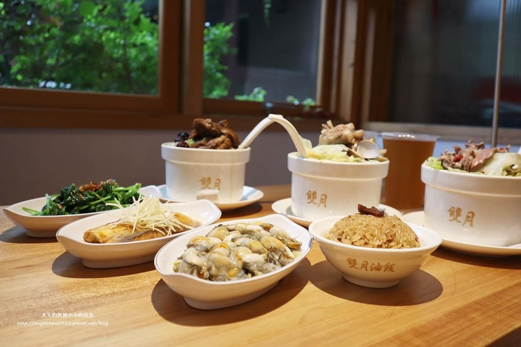 中和美食 新北米其林推薦 Taipei Michelin guide 雙月食品社中和店 養生 雞湯 東石鮮蚵必點  遠東世紀廣場對面 台北米其林小吃餐廳12