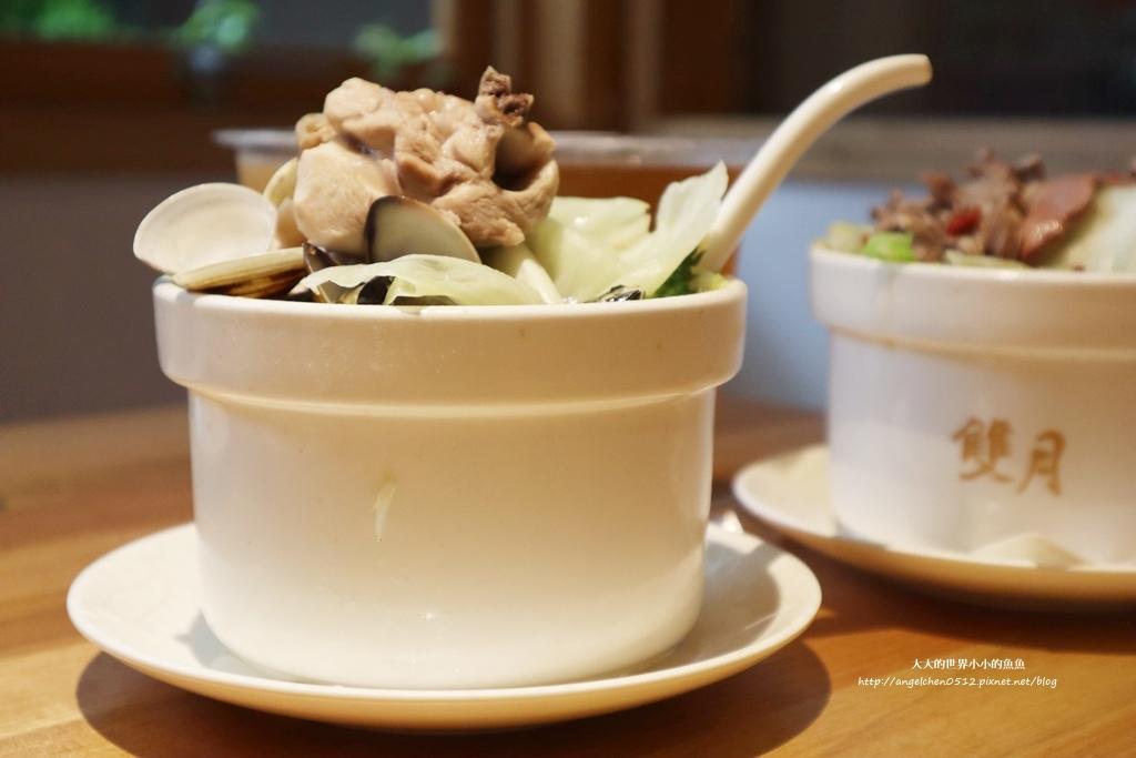 中和美食 新北米其林推薦 Taipei Michelin guide 雙月食品社中和店 養生 雞湯 東石鮮蚵必點  遠東世紀廣場對面 台北米其林小吃餐廳19