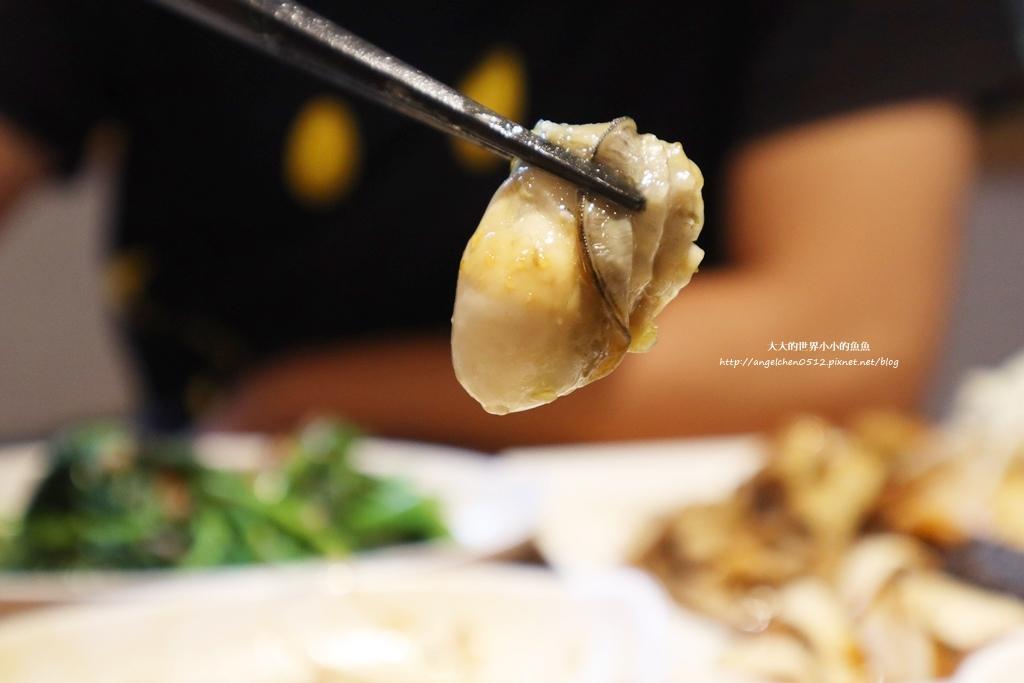 中和美食 新北米其林推薦 Taipei Michelin guide 雙月食品社中和店 養生 雞湯 東石鮮蚵必點  遠東世紀廣場對面 台北米其林小吃餐廳26