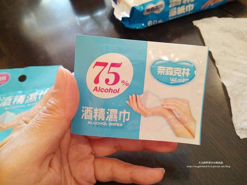 溼紙巾17