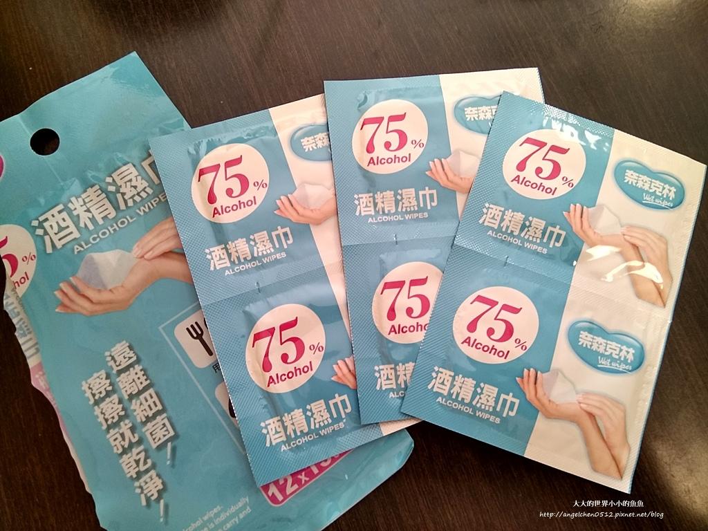 溼紙巾16