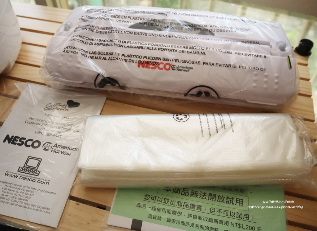 倍仕特 天然食物乾燥機FD-77DT+真空包裝機VS-0121