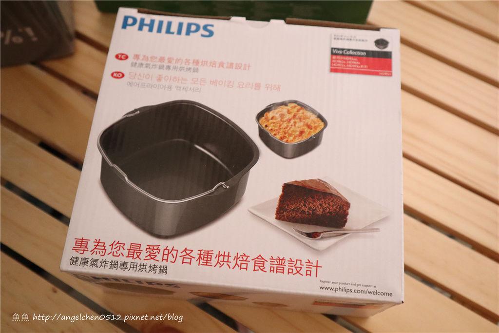 推薦 減脂家電 氣炸鍋 開箱 PHILIPS飛利浦 健康氣炸鍋HD9642 7