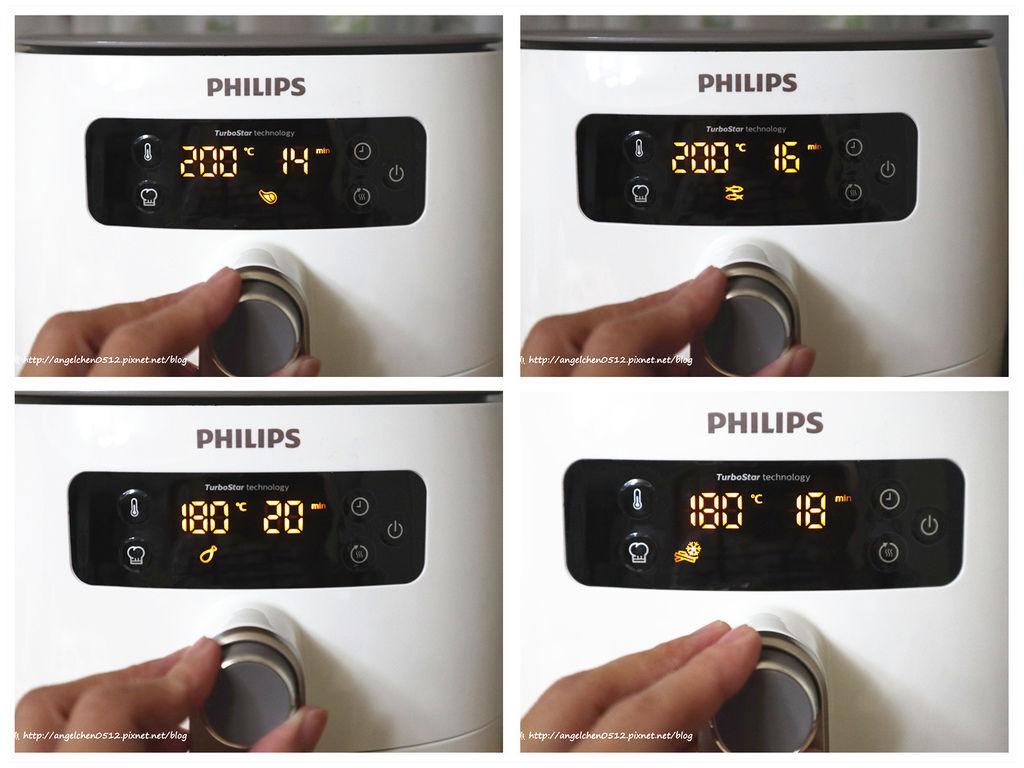PHILIPS飛利浦 新一代健康氣炸鍋HD96421