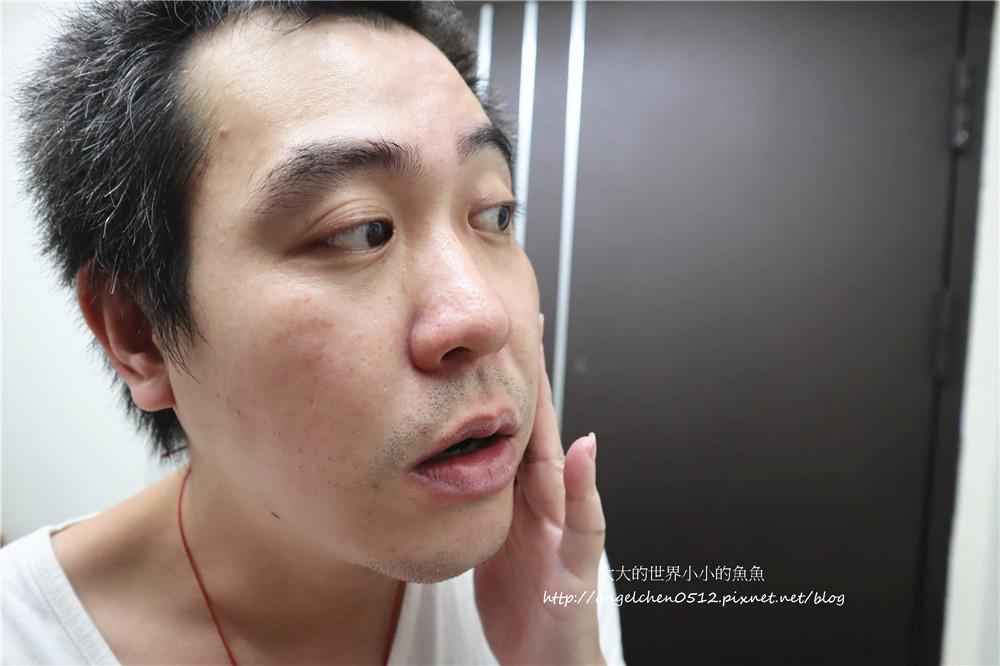 泰國VMEN46