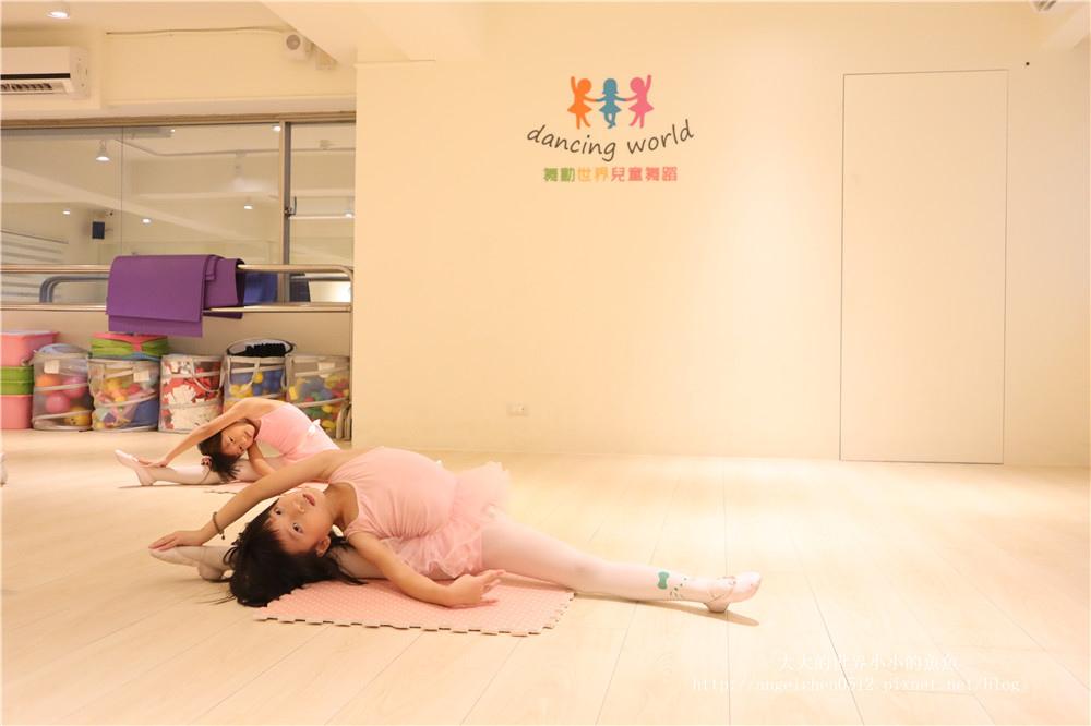 舞動世界 板橋校 兒童芭蕾 成果發表會17