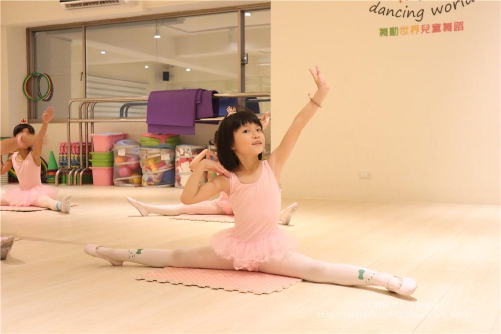 舞動世界 板橋校 兒童芭蕾 成果發表會13