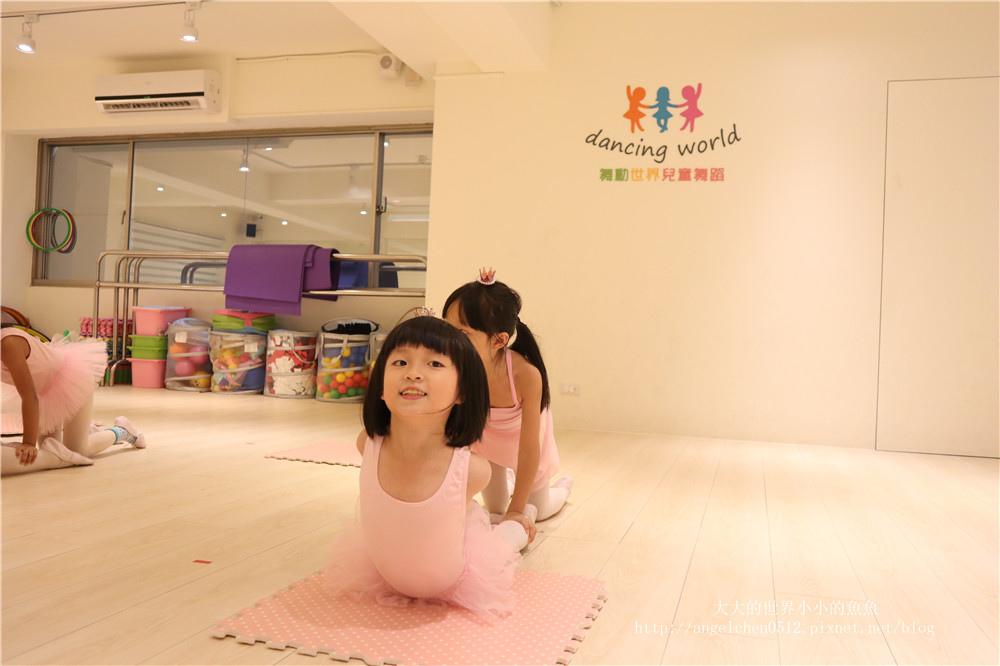 舞動世界 板橋校 兒童芭蕾 成果發表會32