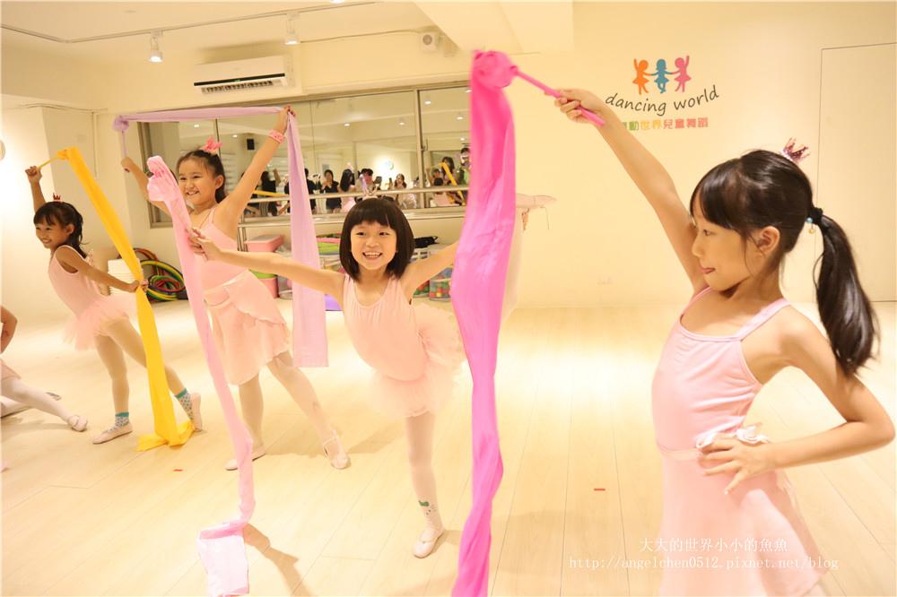 舞動世界 板橋校 兒童芭蕾 成果發表會188