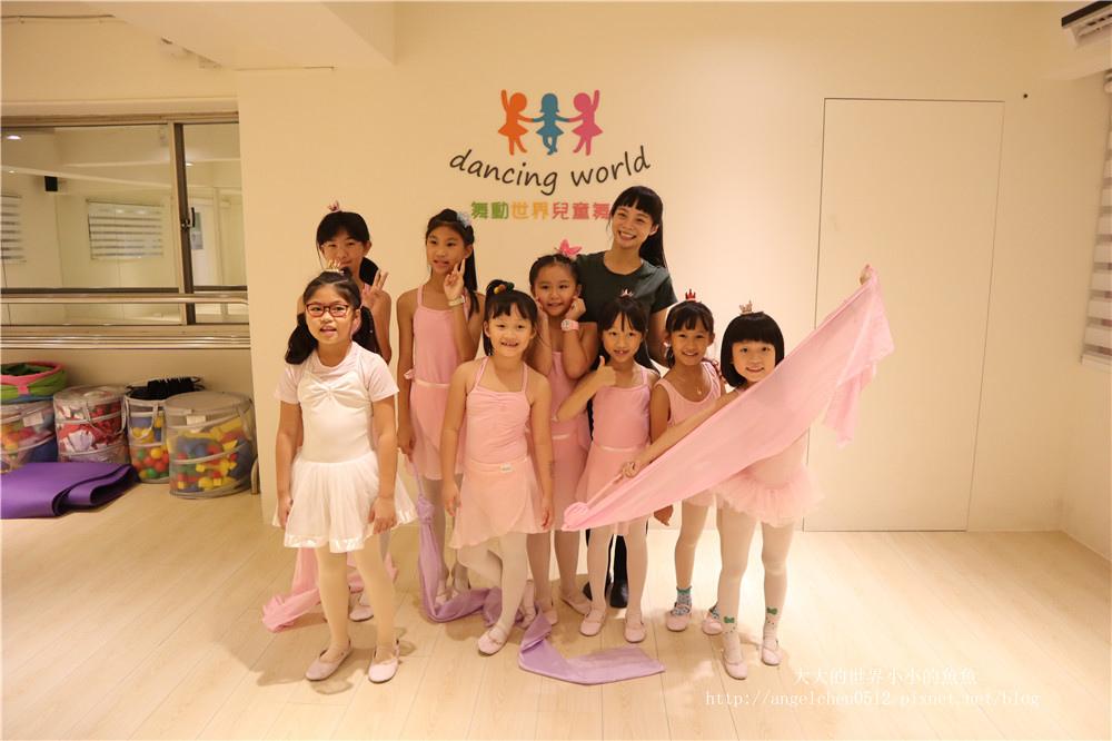 舞動世界 板橋校 兒童芭蕾 成果發表會268