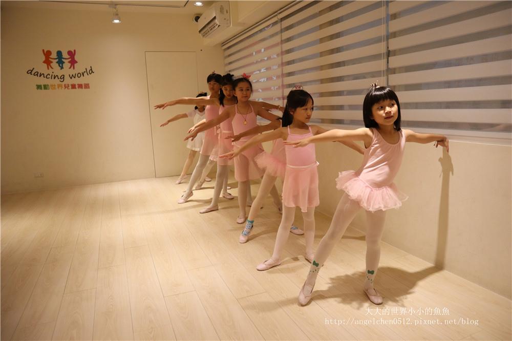 舞動世界 板橋校 兒童芭蕾 成果發表會111