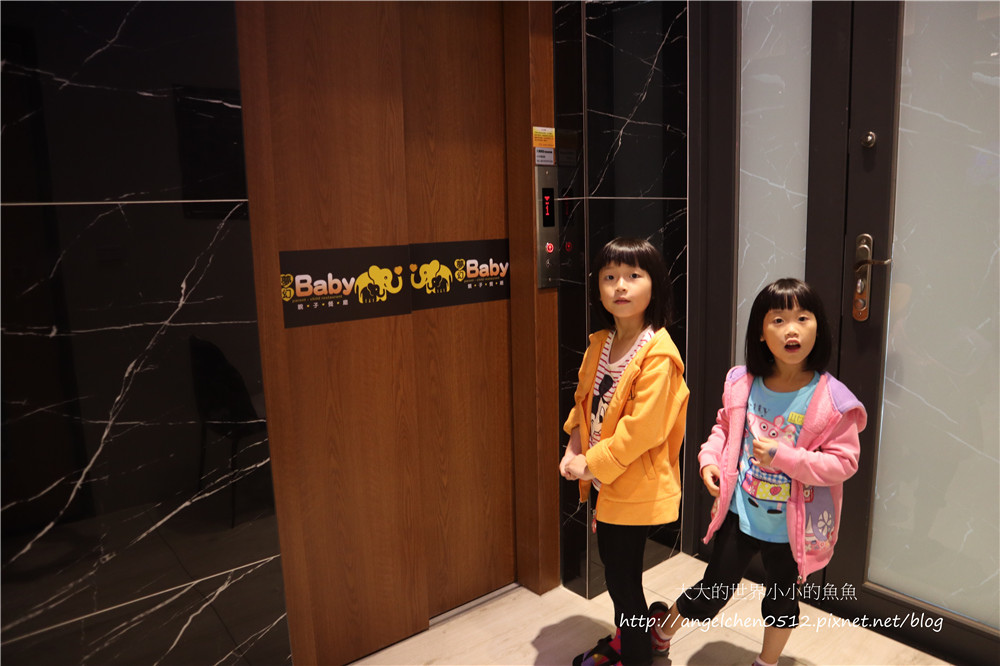羅東 夢幻Baby親子餐廳10