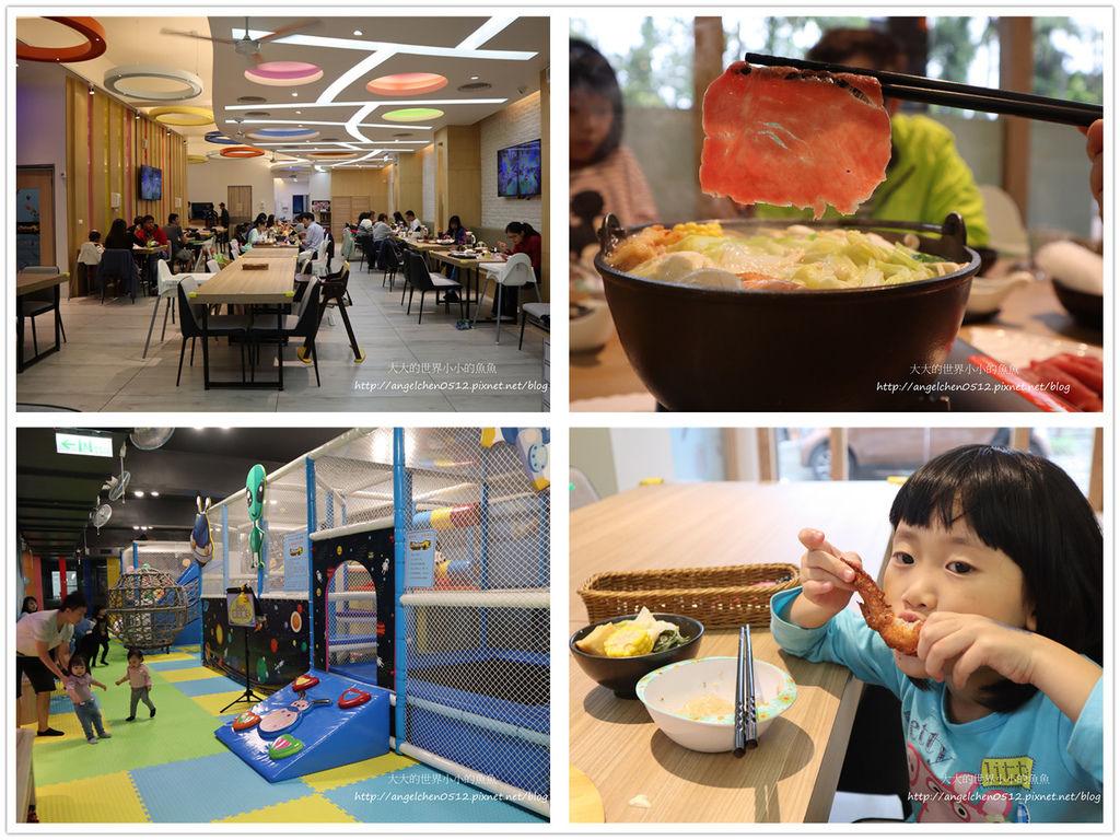 羅夢幻Baby親子餐廳138