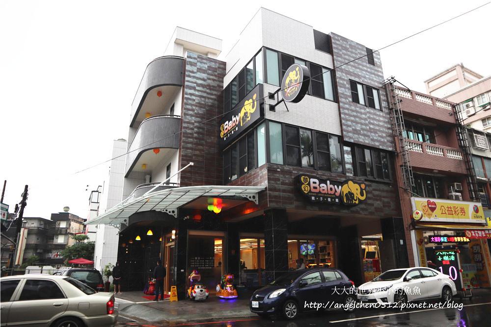 羅東 夢幻Baby親子餐廳142