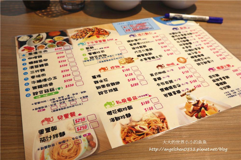 羅東 夢幻Baby親子餐廳01