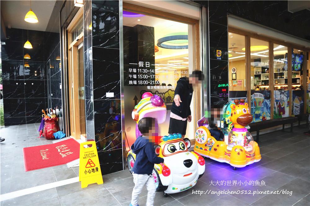 羅東 夢幻Baby親子餐廳134