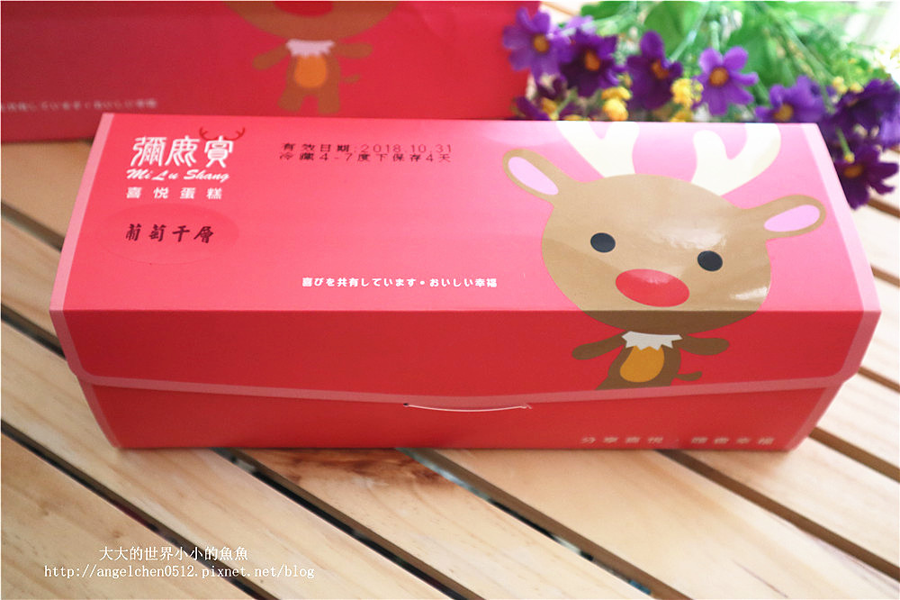 呷七碗 彌月試吃 宰相肚油飯禮盒 烤雞腿油飯14