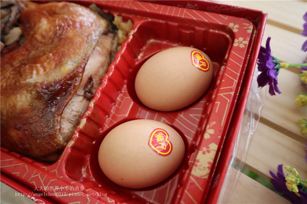 呷七碗 彌月試吃 宰相肚油飯禮盒 烤雞腿油飯44