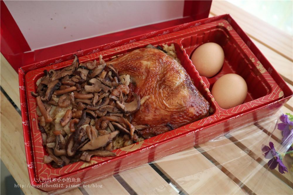 呷七碗 彌月試吃 宰相肚油飯禮盒 烤雞腿油飯30