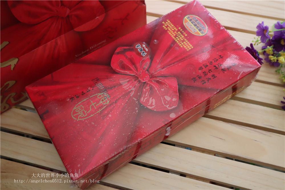 呷七碗 彌月試吃 宰相肚油飯禮盒 烤雞腿油飯27