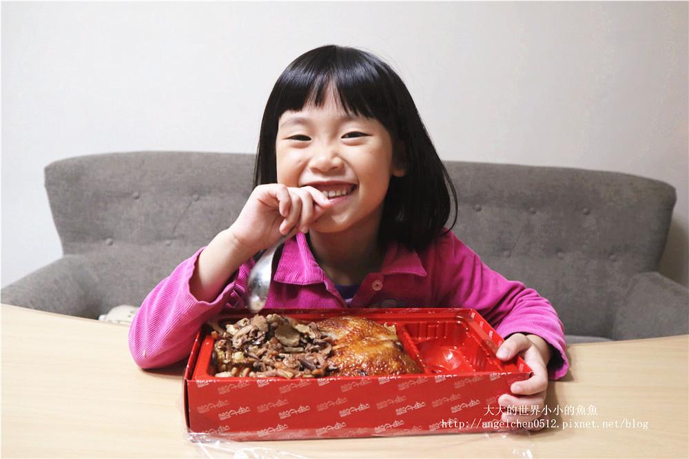 呷七碗 彌月試吃139