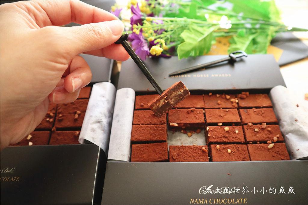台南起士公爵 第55屆金馬指定甜點  流金花生巧克力20