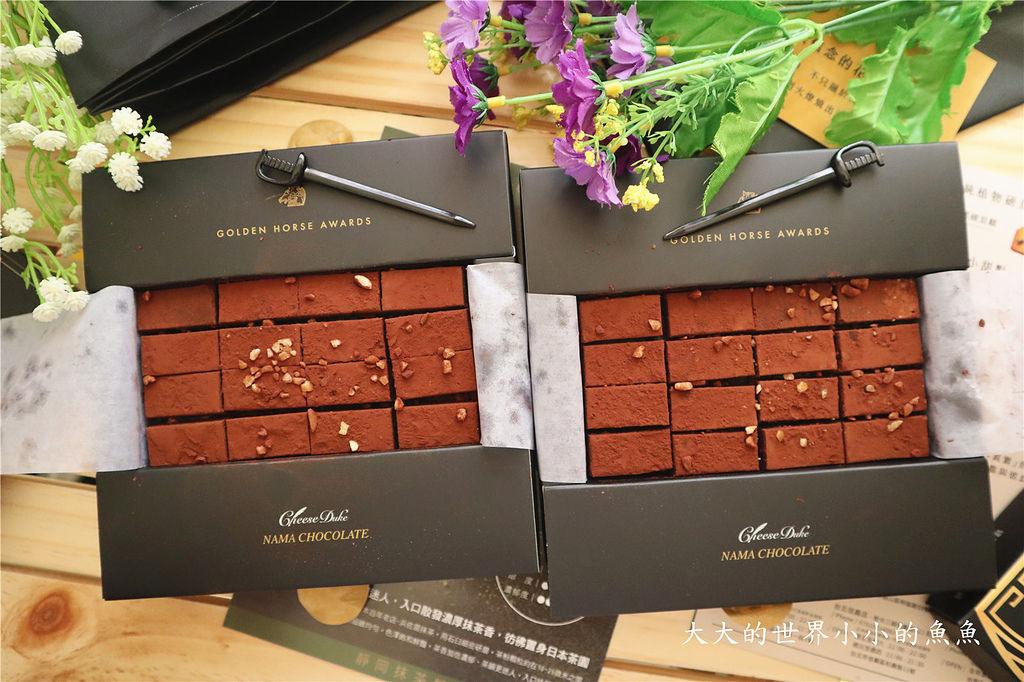 台南起士公爵 第55屆金馬指定甜點  流金花生巧克力13