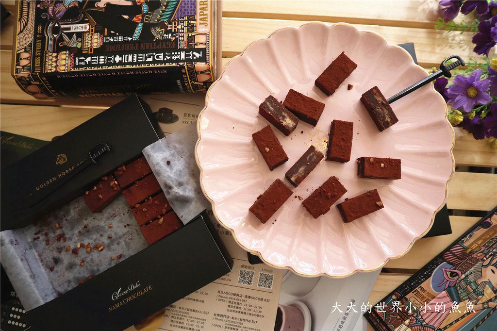 台南起士公爵 第55屆金馬指定甜點  流金花生巧克力23