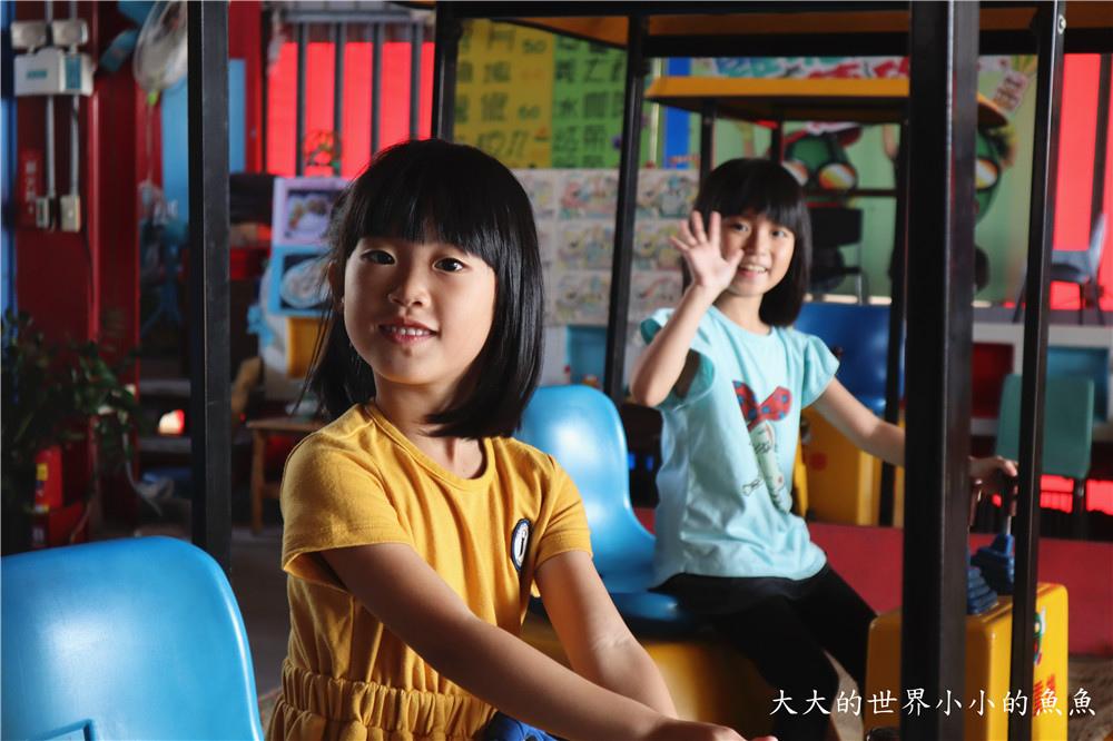 9453西瓜親子童樂會38