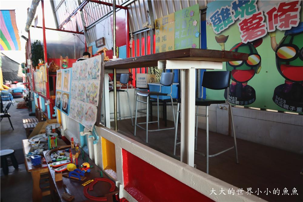 9453西瓜親子童樂會161