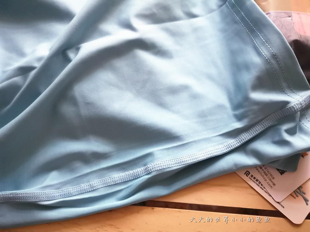 台灣製造Fitwell 暖活衣