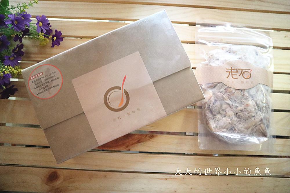 養生滴雞精 綜合口味 老石滴雞精 09