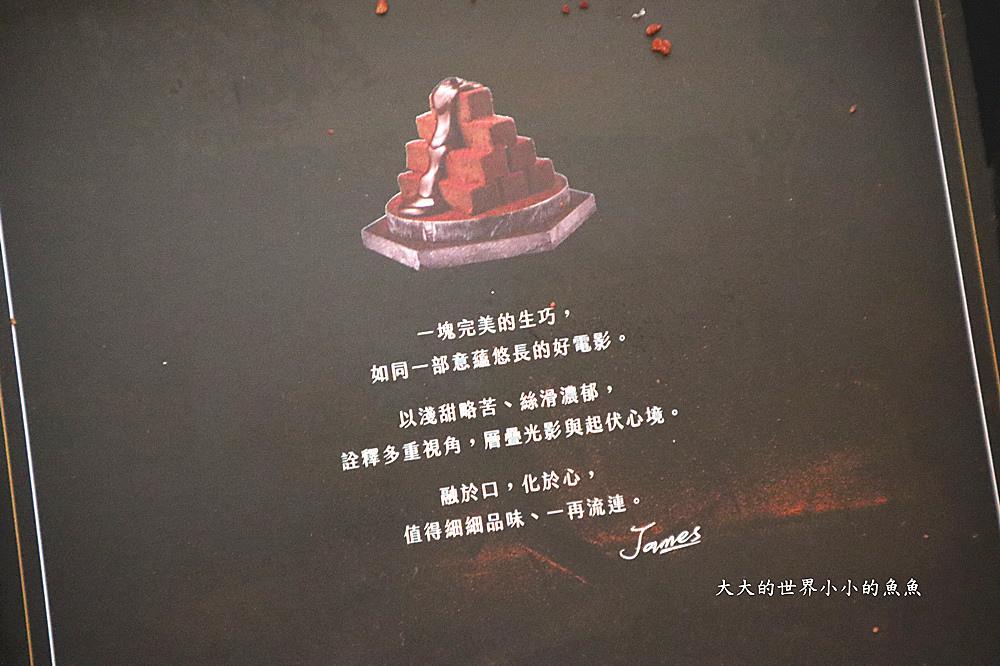台南起士公爵 第55屆金馬指定甜點  流金花生巧克力 07