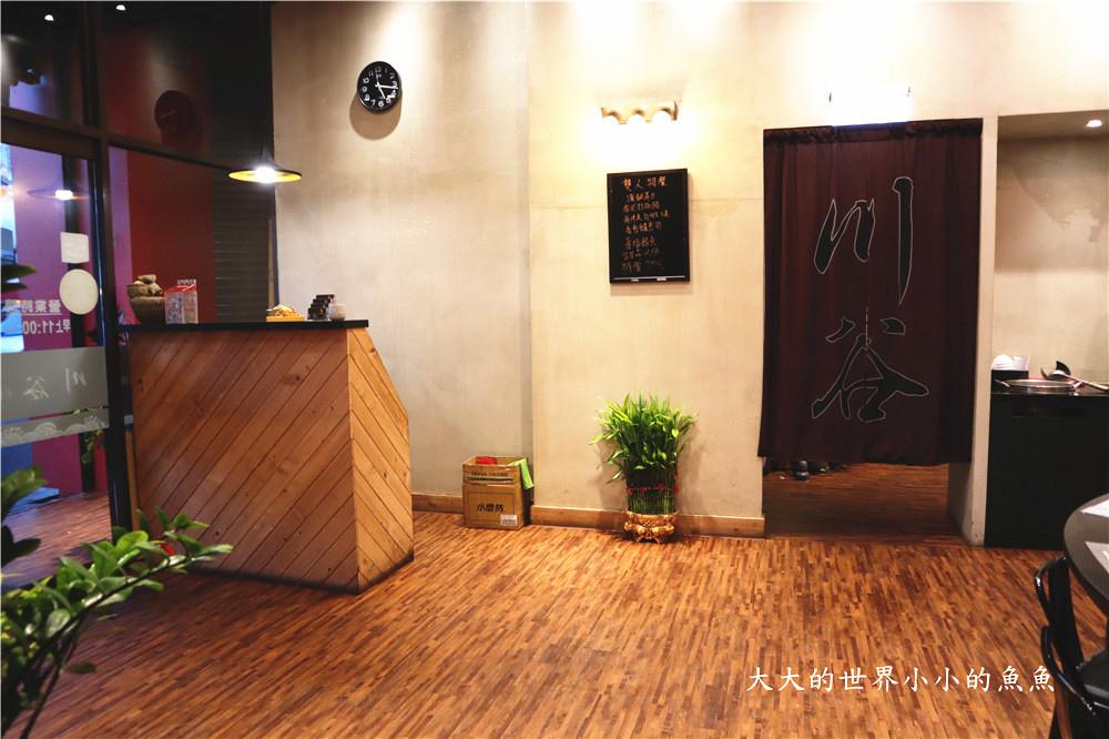 川谷平價鐵板燒09