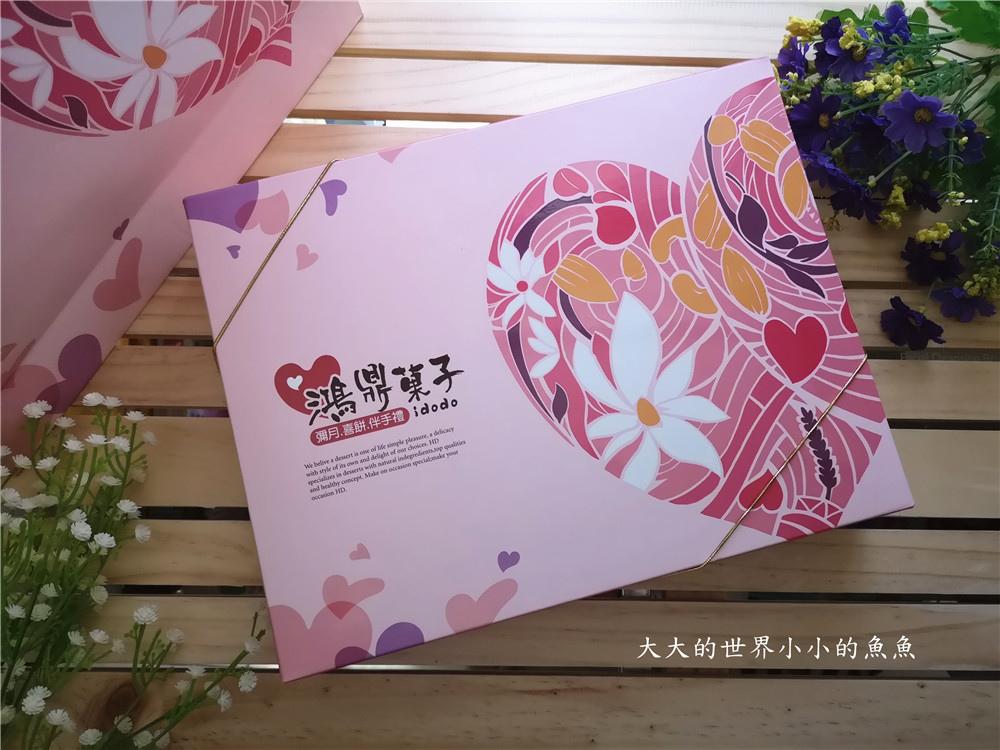 鴻鼎菓子 台灣黑熊曲奇堅果塔禮盒 02
