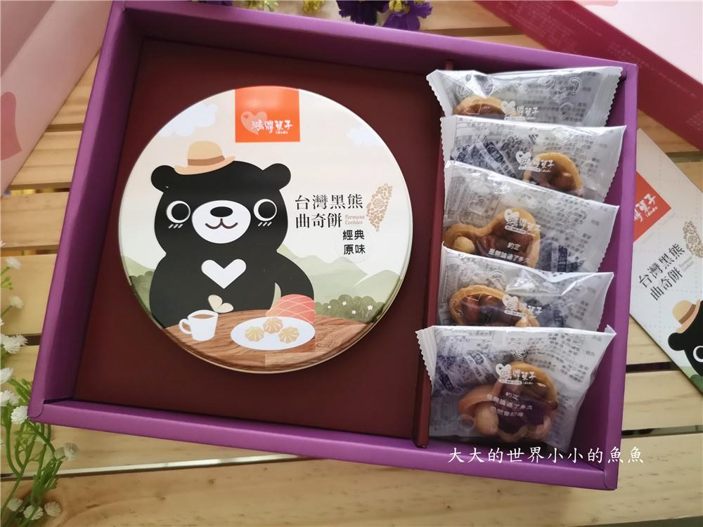 鴻鼎菓子 台灣黑熊曲奇堅果塔禮盒 08