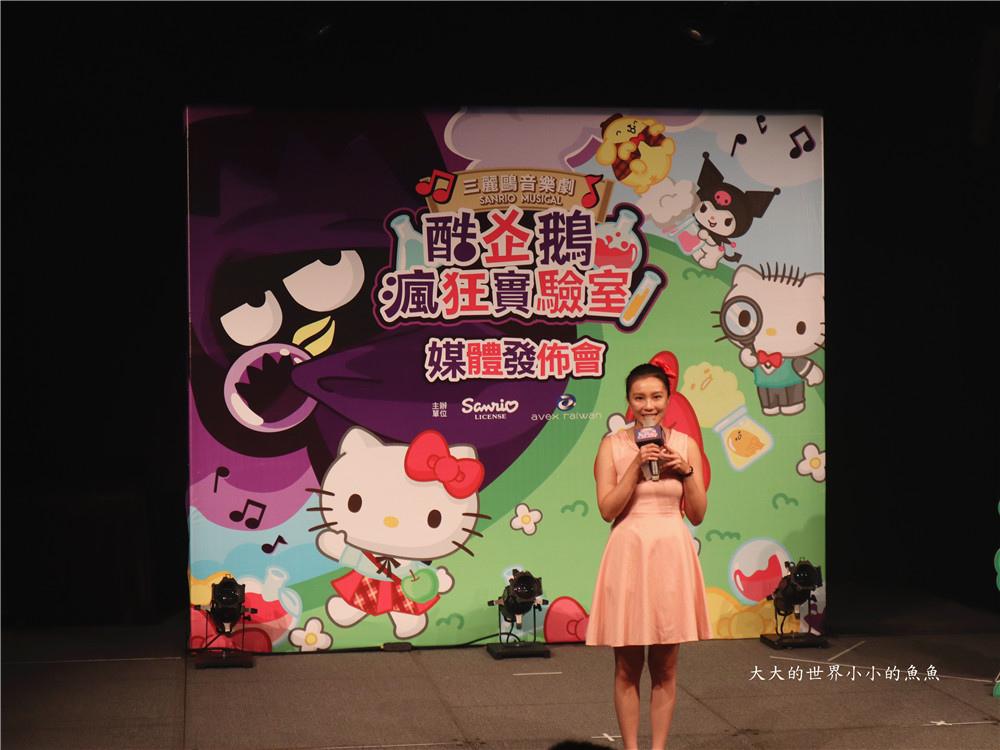2019年度巨獻三麗鷗音樂劇27